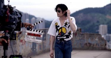 Michael Jackson grabó They Don't Care About Us  en 1996 |Foto:  MichaelJacksonFanClub.com