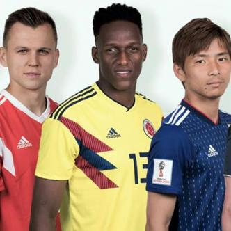 De izquierda a derecha: Kieran Trippier, Denis Cheryshev, Yerry Mina, Takashi Inui y Kasper Schmeichel. | Fifa