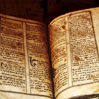 Codex Gigas tiene en su interior una representación del diablo, a pesar de que es un libro religioso